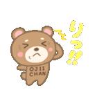 おじいちゃん専用のスタンプ(クマ Ver.)(個別スタンプ:5)