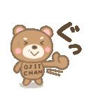 おじいちゃん専用のスタンプ(クマ Ver.)(個別スタンプ:6)