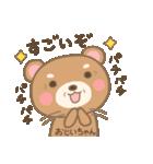 おじいちゃん専用のスタンプ(クマ Ver.)(個別スタンプ:07)