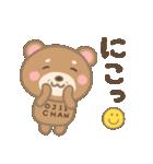 おじいちゃん専用のスタンプ(クマ Ver.)(個別スタンプ:08)