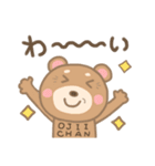 おじいちゃん専用のスタンプ(クマ Ver.)(個別スタンプ:09)