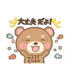 おじいちゃん専用のスタンプ(クマ Ver.)(個別スタンプ:10)