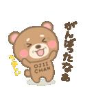 おじいちゃん専用のスタンプ(クマ Ver.)(個別スタンプ:11)