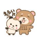 おじいちゃん専用のスタンプ(クマ Ver.)(個別スタンプ:12)