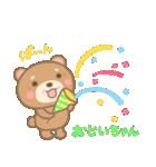 おじいちゃん専用のスタンプ(クマ Ver.)(個別スタンプ:13)