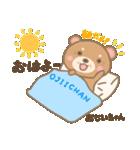 おじいちゃん専用のスタンプ(クマ Ver.)(個別スタンプ:14)