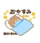おじいちゃん専用のスタンプ(クマ Ver.)(個別スタンプ:15)