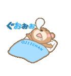 おじいちゃん専用のスタンプ(クマ Ver.)(個別スタンプ:16)