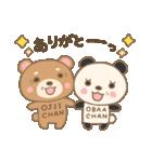 おじいちゃん専用のスタンプ(クマ Ver.)(個別スタンプ:17)