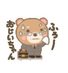 おじいちゃん専用のスタンプ(クマ Ver.)(個別スタンプ:21)