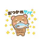 おじいちゃん専用のスタンプ(クマ Ver.)(個別スタンプ:22)