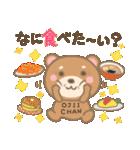 おじいちゃん専用のスタンプ(クマ Ver.)(個別スタンプ:23)