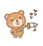 おじいちゃん専用のスタンプ(クマ Ver.)(個別スタンプ:24)