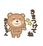 おじいちゃん専用のスタンプ(クマ Ver.)(個別スタンプ:25)