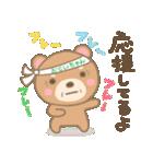おじいちゃん専用のスタンプ(クマ Ver.)(個別スタンプ:26)