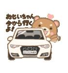 おじいちゃん専用のスタンプ(クマ Ver.)(個別スタンプ:27)