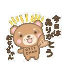 おじいちゃん専用のスタンプ(クマ Ver.)(個別スタンプ:28)