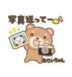 おじいちゃん専用のスタンプ(クマ Ver.)(個別スタンプ:29)