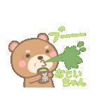 おじいちゃん専用のスタンプ(クマ Ver.)(個別スタンプ:30)