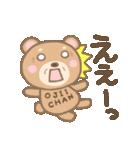 おじいちゃん専用のスタンプ(クマ Ver.)(個別スタンプ:31)