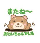 おじいちゃん専用のスタンプ(クマ Ver.)(個別スタンプ:34)