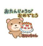 おじいちゃん専用のスタンプ(クマ Ver.)(個別スタンプ:35)