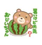 おじいちゃん専用のスタンプ(クマ Ver.)(個別スタンプ:37)