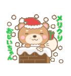 おじいちゃん専用のスタンプ(クマ Ver.)(個別スタンプ:39)