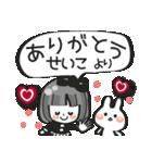 【せいこ専用❤】名前スタンプ❤40個(個別スタンプ:03)