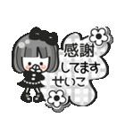 【せいこ専用❤】名前スタンプ❤40個(個別スタンプ:04)