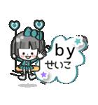 【せいこ専用❤】名前スタンプ❤40個(個別スタンプ:15)