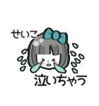 【せいこ専用❤】名前スタンプ❤40個(個別スタンプ:30)