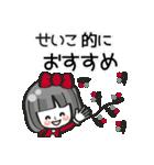 【せいこ専用❤】名前スタンプ❤40個(個別スタンプ:35)
