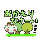 [みなこ]の便利なスタンプ!2(個別スタンプ:05)