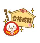 ☆福ダルマちゃん☆サクラ咲く☆合格成就編(個別スタンプ:2)