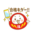 ☆福ダルマちゃん☆サクラ咲く☆合格成就編(個別スタンプ:3)