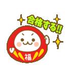 ☆福ダルマちゃん☆サクラ咲く☆合格成就編(個別スタンプ:5)