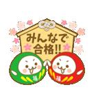 ☆福ダルマちゃん☆サクラ咲く☆合格成就編(個別スタンプ:6)