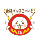 ☆福ダルマちゃん☆サクラ咲く☆合格成就編(個別スタンプ:7)