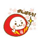 ☆福ダルマちゃん☆サクラ咲く☆合格成就編(個別スタンプ:9)