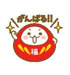 ☆福ダルマちゃん☆サクラ咲く☆合格成就編(個別スタンプ:10)