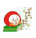 ☆福ダルマちゃん☆サクラ咲く☆合格成就編(個別スタンプ:11)