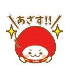 ☆福ダルマちゃん☆サクラ咲く☆合格成就編(個別スタンプ:12)