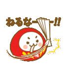 ☆福ダルマちゃん☆サクラ咲く☆合格成就編(個別スタンプ:13)