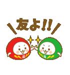 ☆福ダルマちゃん☆サクラ咲く☆合格成就編(個別スタンプ:14)