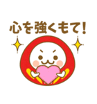 ☆福ダルマちゃん☆サクラ咲く☆合格成就編(個別スタンプ:15)