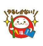 ☆福ダルマちゃん☆サクラ咲く☆合格成就編(個別スタンプ:17)