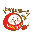 ☆福ダルマちゃん☆サクラ咲く☆合格成就編(個別スタンプ:19)