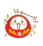 ☆福ダルマちゃん☆サクラ咲く☆合格成就編(個別スタンプ:20)