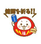 ☆福ダルマちゃん☆サクラ咲く☆合格成就編(個別スタンプ:22)